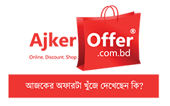 ajker-offer-connect-firm
